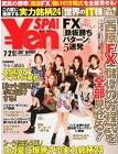 YenSPA7_21.jpg