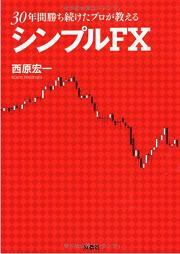 西原宏一の人気書籍