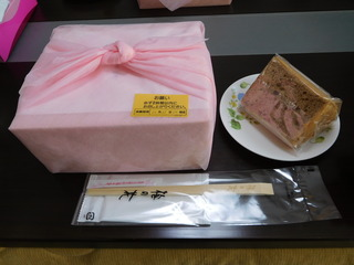 富山ランチブログ隊 梅の花の彩香弁当テイクアウト位