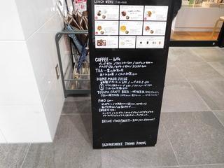 富山ランチブログ隊 ディアンドディパートメント TOYAMA 店頭 メニュー表 黒板