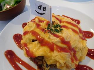 富山ランチブログ隊 ディアンドディパートメント d&オムライス