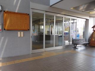 富山ランチブログ隊 お※食堂 舟橋駅構内