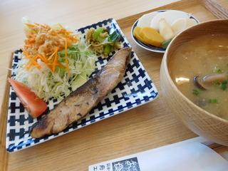 富山ランチブログ隊 お※食堂 日替わり定食 ぶりの照り焼き