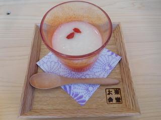 富山ランチブログ隊 お※食堂 甘酒