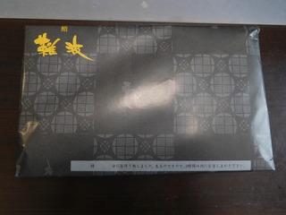 富山ランチブログ隊 寿司割烹 難波 寿司折り弁当
