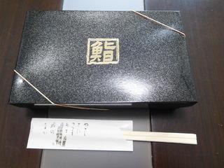 富山ランチブログ隊 寿司、割烹 寿司折り弁当セット