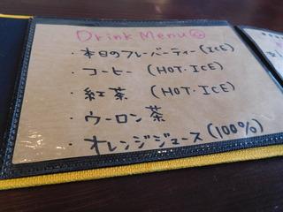 富山ランチブログ隊 トラットリア ニャムニャム Drink Menu 表