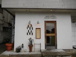 富山ランチブログ隊 KENTARO お店正面