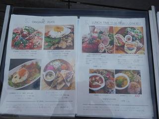 富山市ランチブログ隊 ランチメニュー表