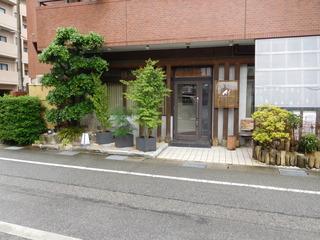 富山ランチブログ隊 miyashita ( ミヤシタ ) お店前