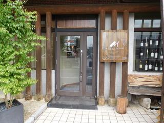 富山ランチブログ隊 miyashita (ミヤシタ) 店頭