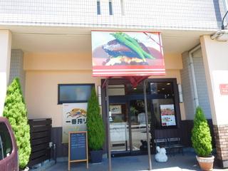 富山ランチブログ隊 らふぃーゆ お店前