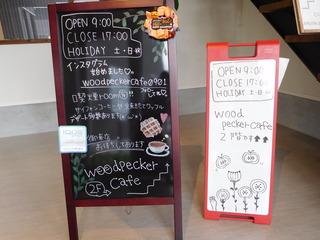 富山ランチブログ隊 ウッドペッカーカフェ 店営業時間 黒板