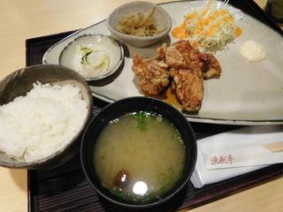 富山ランチブログ隊 漁さい亭 油淋鶏 定食
