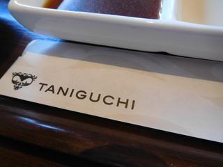 富山ランチブログ隊 グリエTANIGUCHI 根塚店 焼肉 ランチ 箸