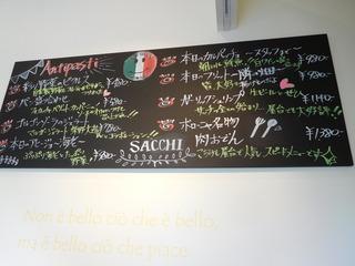 富山ランチブログ隊 トラットリア サッチ(TRATTORIA) 店内 黒板メニュー表