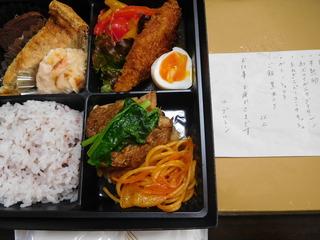 富山ランチブログ隊 ル・グルトン テイクアウト 弁当