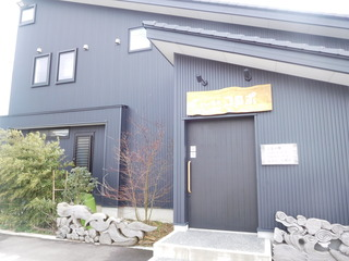 富山ランチブログ隊 カレー食堂 コロポ お店正面