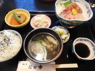 富山ランチブログ隊 なか市  お刺身 定食