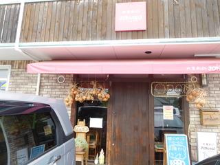 富山ランチブログ隊 かもめのジョナコ 店前看板