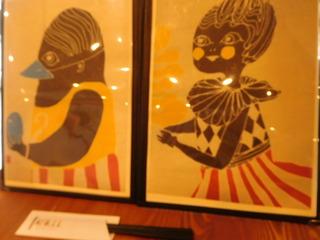 富山ランチブログ隊 和風カフェ&ランチ 和氣 ii メニュー表 表紙 デザイン&お箸