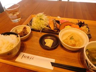 富山ランチブログ隊 和風カフェ&ランチ 和氣 ii サーモンのメープル醤油漬け焼き