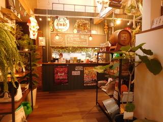 富山ランチブログ隊 ほんごうの木珈琲 ほんごうの木 ピエロ 店内情景