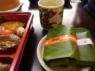 富山ランチブログ隊 マリーマリー(万里摩理) お弁当 画像 UP