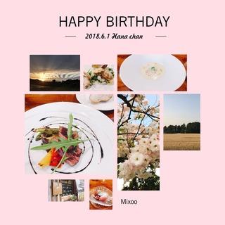 富山ランチブログ隊 miyashita (ミヤシタ)にて BIRTHDAY LUNCH