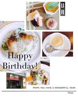 富山ランチブログ隊 HAPPY BIRTHDAY LUNCH(らふぃーゆ)