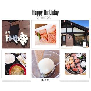 富山ランチブログ隊 けやき BIRTHDAY LUNCH