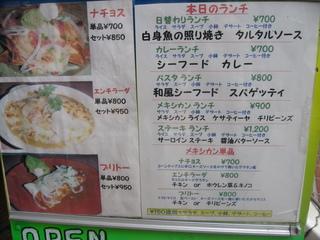 LA YUUKI店内メニュー