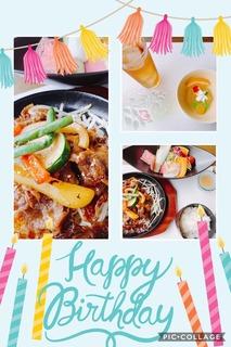 富山ランチブログ隊 Steak&Fusion IZUMI バースディ ランチ 12/3