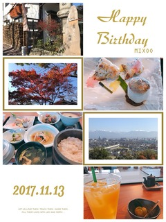 富山ランチブログ隊 呉山飛天 ( ござんひでん )にて,HAPPY BIRTHDAY