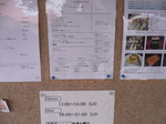 富山ランチ 「シエ・ヨシ」店内のメニュー表