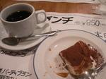 富山ランチブログ隊 ミラノ食堂 ブレンドコーヒー・ティラミス