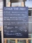 富山ランチ カフェトロワ メニュー表