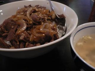富山ランチブログ 韓国式焼肉丼