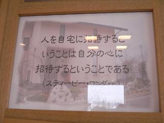 富山ランチブログ隊 セモリナ部屋の画