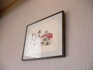 富山ランチ 梅の花 個室の壁掛け額