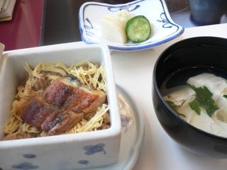 富山ランチ 更沙ランチ 鰻のセイロ蒸し+湯葉の吸い物+香の物