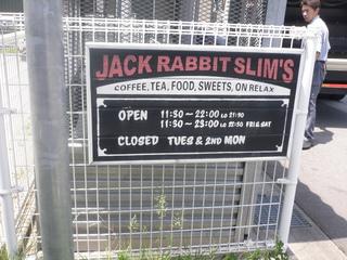 富山ランチブログ隊 Jack Rabbit Slim's オープン&クローズ