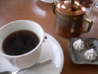 富山ランチブログ隊 青い丘 コーヒー