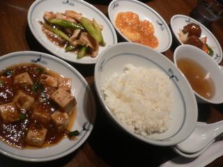 富山ランチブログ 隊 中華料理 高尾 中華4テンセット+スープ