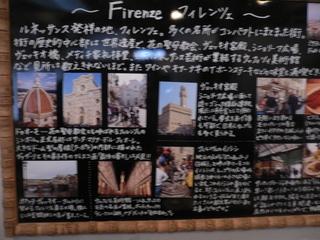 富山ランチブログ隊 トラットリア・ポルコ  店内 壁画