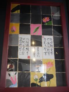 富山ランチブログ隊      「ろ」店内 壁画
