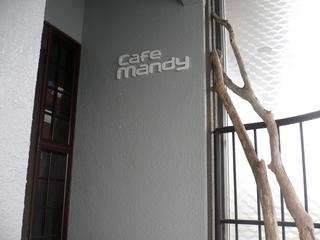 富山ランチブログ隊 Cafe mandy ドアオープン
