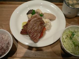 富山ランチブログ隊 たもり 本日のご飯 「豚の味噌漬け焼き」