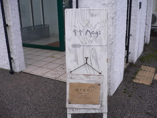 富山ランチブログ隊 nogi (ノギ )