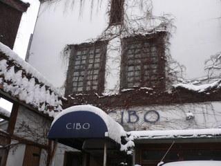 富山ランチブログ隊 CIBO 店頭